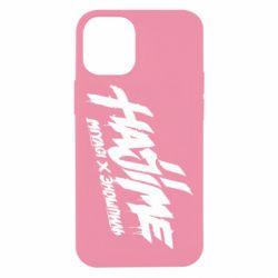 Чохол для iPhone 12 mini Hajime