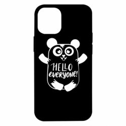 Чехол для iPhone 12 mini Happy panda