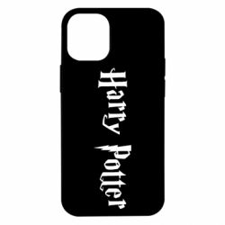 Чехол для iPhone 12 mini Harry Potter
