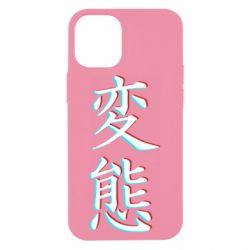 Чехол для iPhone 12 mini HENTAI JAPAN GLITCH