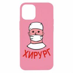 Чехол для iPhone 12 mini Хирург