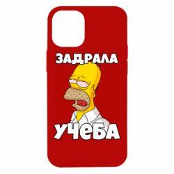 Чохол для iPhone 12 mini Homer is tired of studying