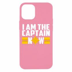 Чохол для iPhone 12 mini I am captain now