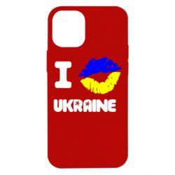 Чохол для iPhone 12 mini I kiss Ukraine