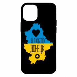 Чехол для iPhone 12 mini I love Donetsk, Ukraine