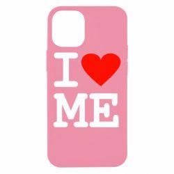 Чохол для iPhone 12 mini I love ME
