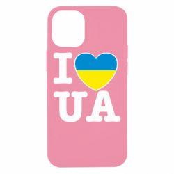 Чехол для iPhone 12 mini I love UA