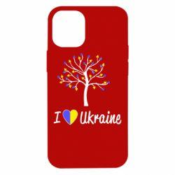 Чехол для iPhone 12 mini I love Ukraine дерево