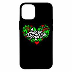 Чохол для iPhone 12 mini I love Ukraine heart