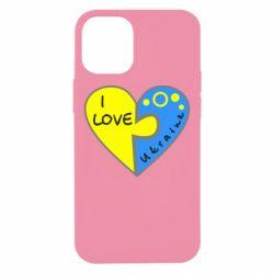 Чохол для iPhone 12 mini I love Ukraine пазли
