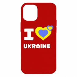 Чехол для iPhone 12 mini I love Ukraine