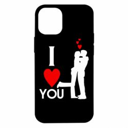 Чехол для iPhone 12 mini I love you