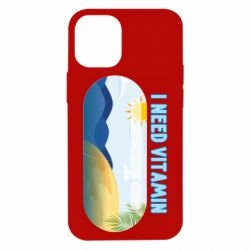 Чохол для iPhone 12 mini I need vitamin sea