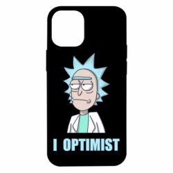 Чохол для iPhone 12 mini I Optimist
