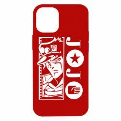 Чохол для iPhone 12 mini Jo Jo