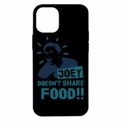 Чехол для iPhone 12 mini Joey doesn't share food!