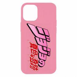 Чехол для iPhone 12 mini JoJo's Bizarre Adventure logotype
