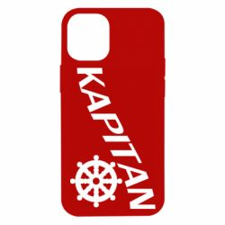 Чехол для iPhone 12 mini KAPITAN