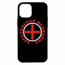 Чехол для iPhone 12 mini Карательная медицина лого