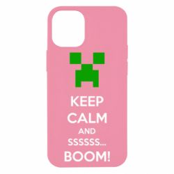 Чехол для iPhone 12 mini Keep calm and ssssssss...BOOM!