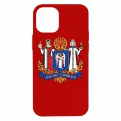 Чехол для iPhone 12 mini Киев большой герб 1995