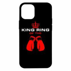 Чохол для iPhone 12 mini King Ring
