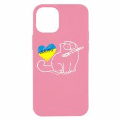 Чехол для iPhone 12 mini Кіт-патріот