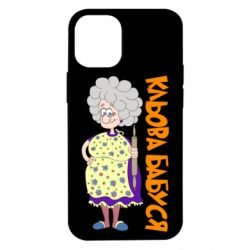 Чехол для iPhone 12 mini Клевая бабушка со скалкой
