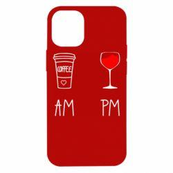 Чохол для iPhone 12 mini Кофе и бокал с вином