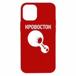 Чохол для iPhone 12 mini Кровосток Лого
