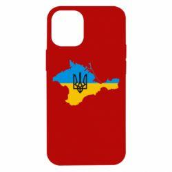 Чохол для iPhone 12 mini Крим це Україна