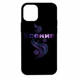 Чехол для iPhone 12 mini Ксения