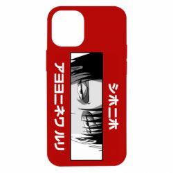 Чохол для iPhone 12 mini Levi's Eyes