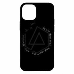 Чохол для iPhone 12 mini Linkin park Until It's Gone