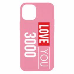 Чехол для iPhone 12 mini Love 300