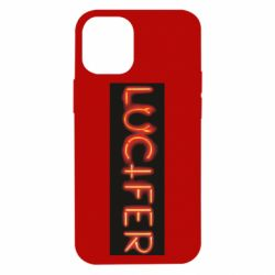 Чехол для iPhone 12 mini Lucifer
