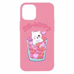 Чехол для iPhone 12 mini Ля-мур?