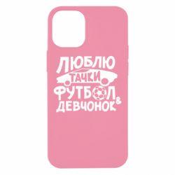 Чехол для iPhone 12 mini Люблю тачки, футбол и девченок!