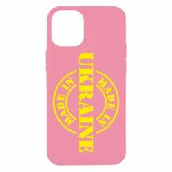 Чохол для iPhone 12 mini Made in Ukraine