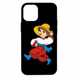 Чехол для iPhone 12 mini Маленький українець