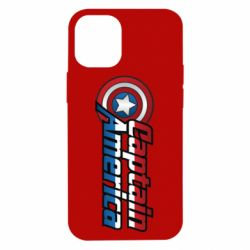 Чохол для iPhone 12 mini Marvel Captain America