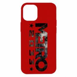 Чехол для iPhone 12 mini Metro 2033 text