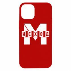 Чохол для iPhone 12 mini Метро результат міні логотип