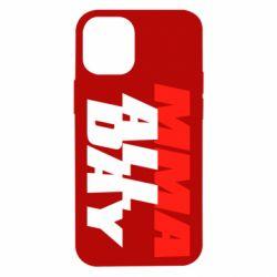 Чехол для iPhone 12 mini MMA All day