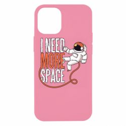 Чехол для iPhone 12 mini Мне нужно больше космоса