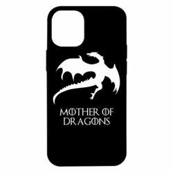 Чехол для iPhone 12 mini Mother of dragons 1