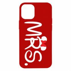 Чехол для iPhone 12 mini Mrs.