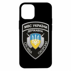 Чохол для iPhone 12 mini МВС України
