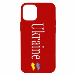 Чохол для iPhone 12 mini My Ukraine