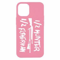 Чехол для iPhone 12 mini Наполовину охотник, наполовину рыбак